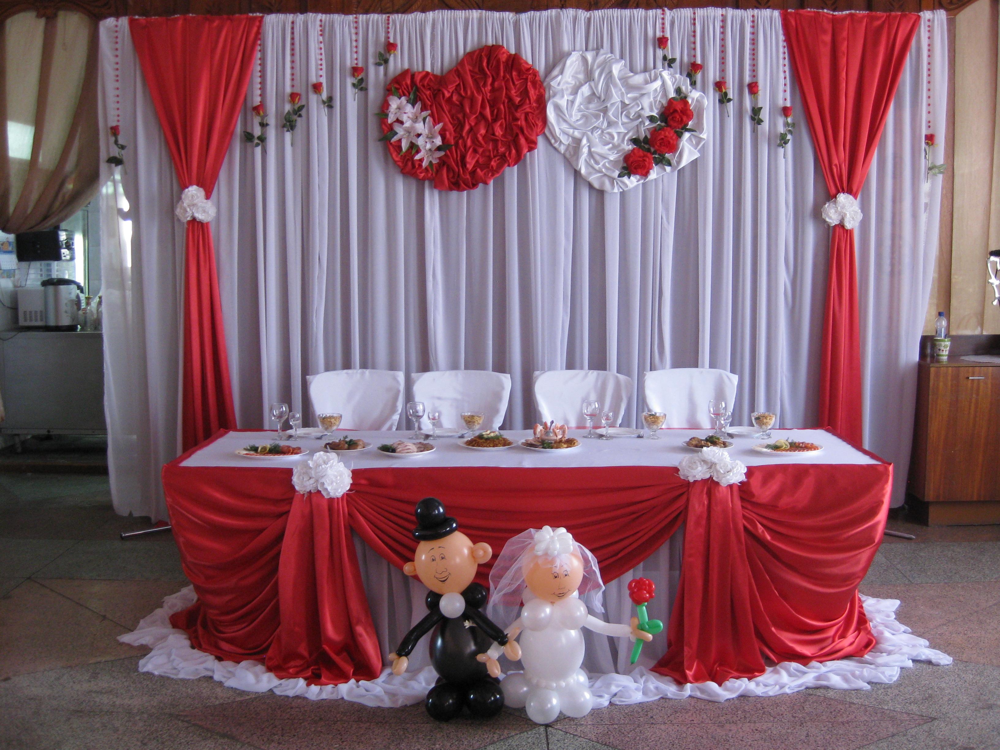 бело красная свадьба видео