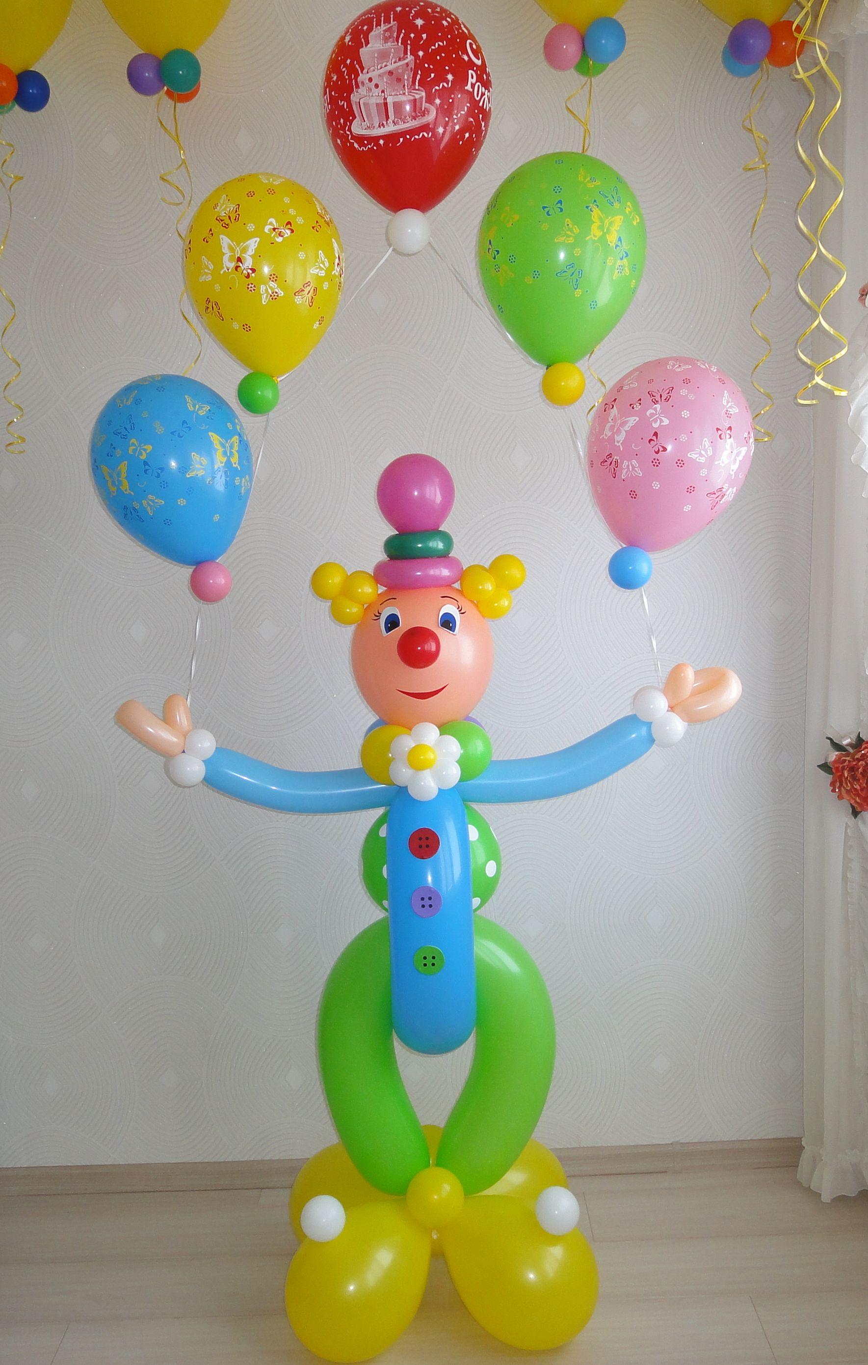 Поделки из шаров на день рождения ребенка фото