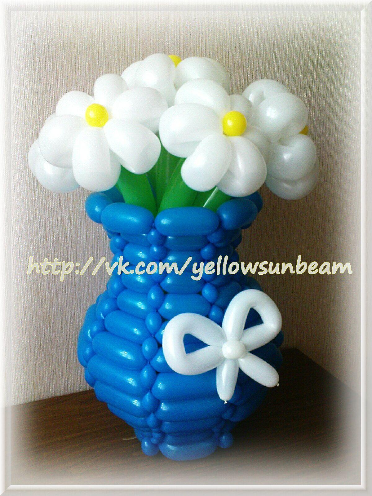 вазы из шаров инструкция