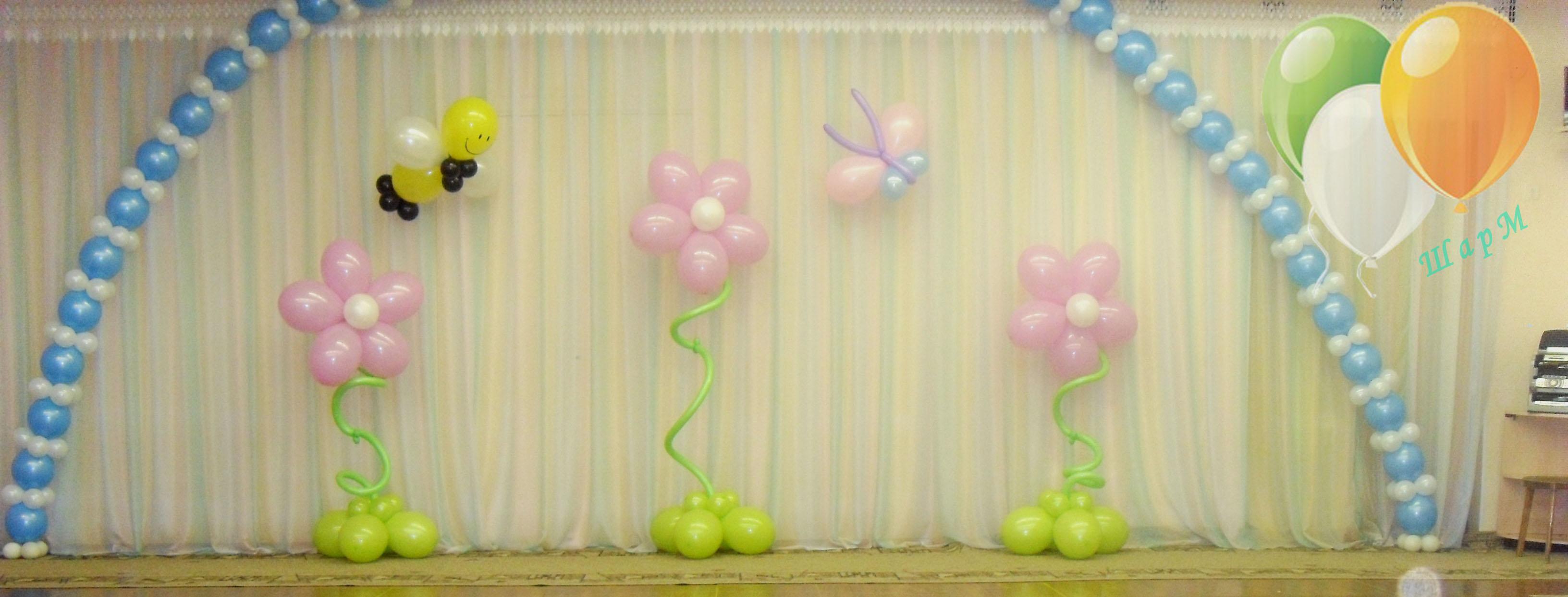Наша компания специализируется на праздничном оформлении воздушными шарами в городе Новосибирске, и мы с...