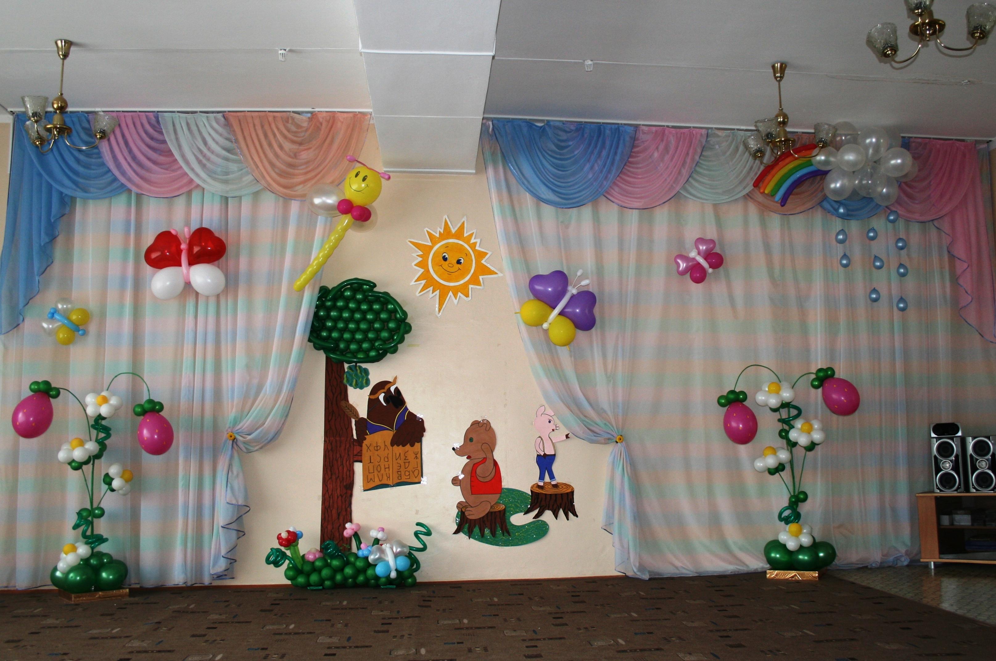 Оформление зала в детском саду своими руками  855