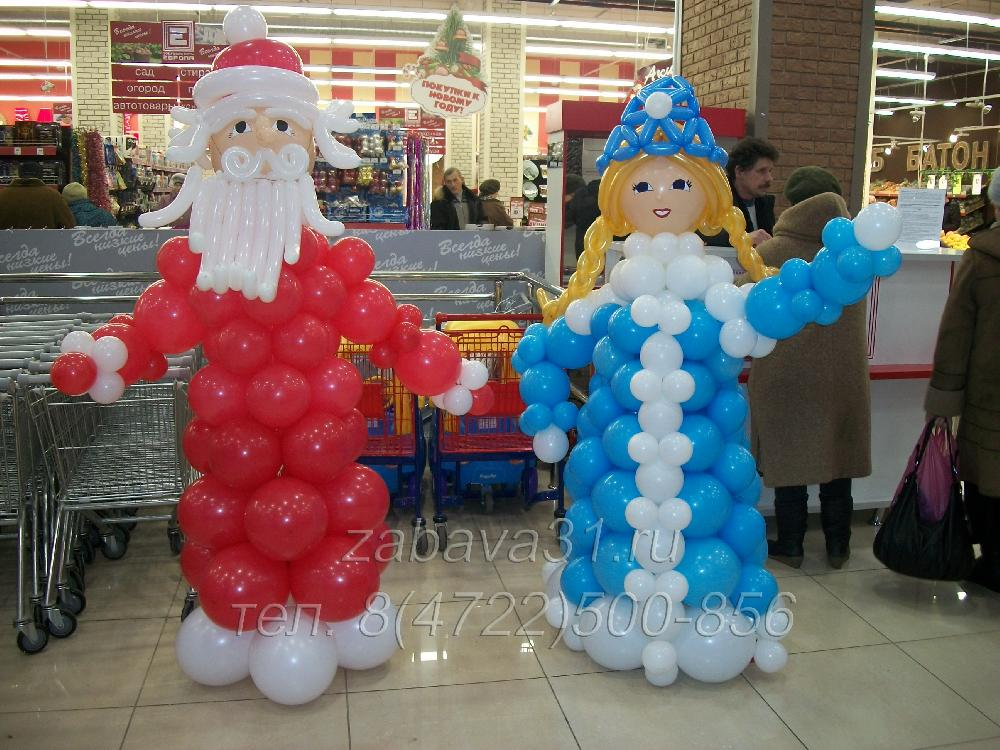 Дед мороз в шаре своими руками