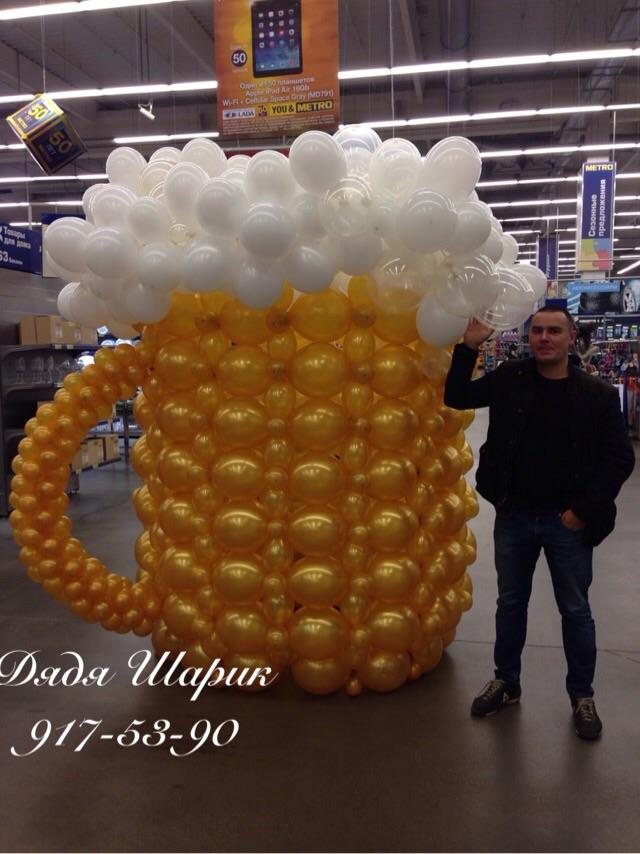 Кружка с пивом из воздушных шаров мастер класс