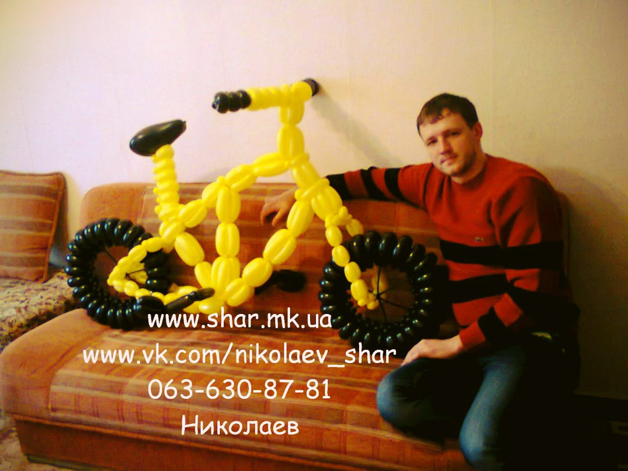 Квадроцикл из шаров своими руками 4