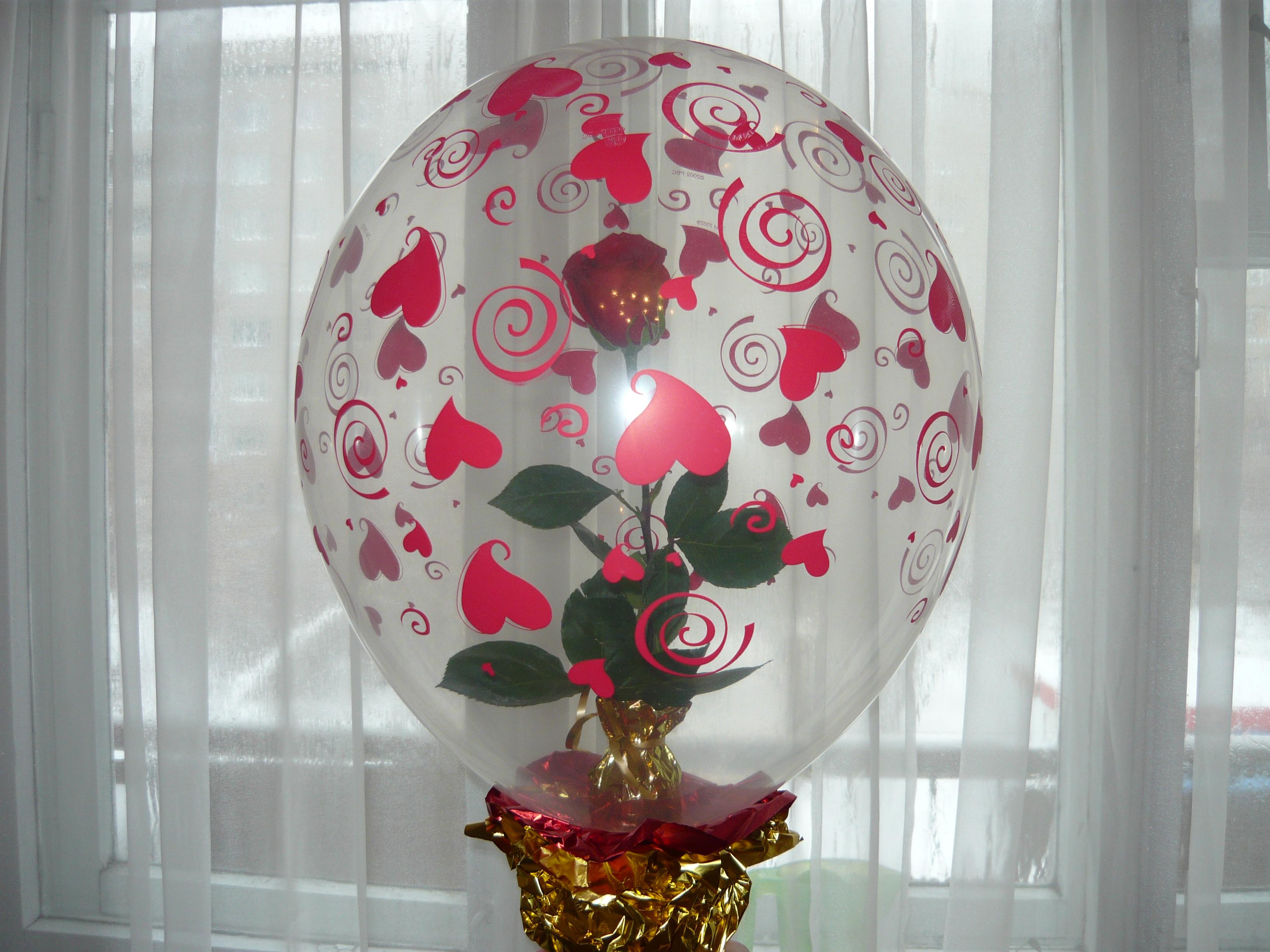 Как сделать воздушные шары внутри шара