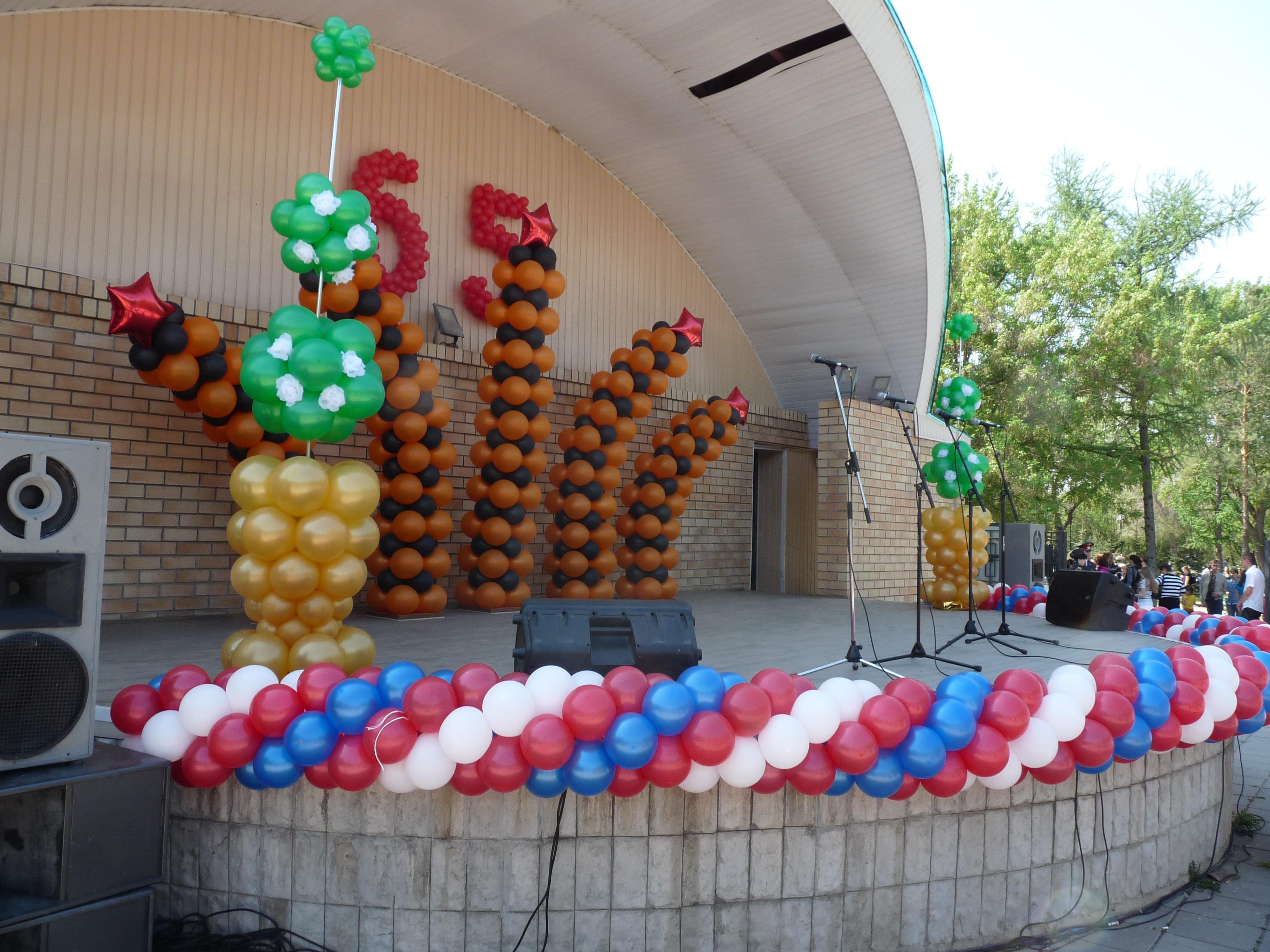 Фото оформление к празднику 9 мая 3