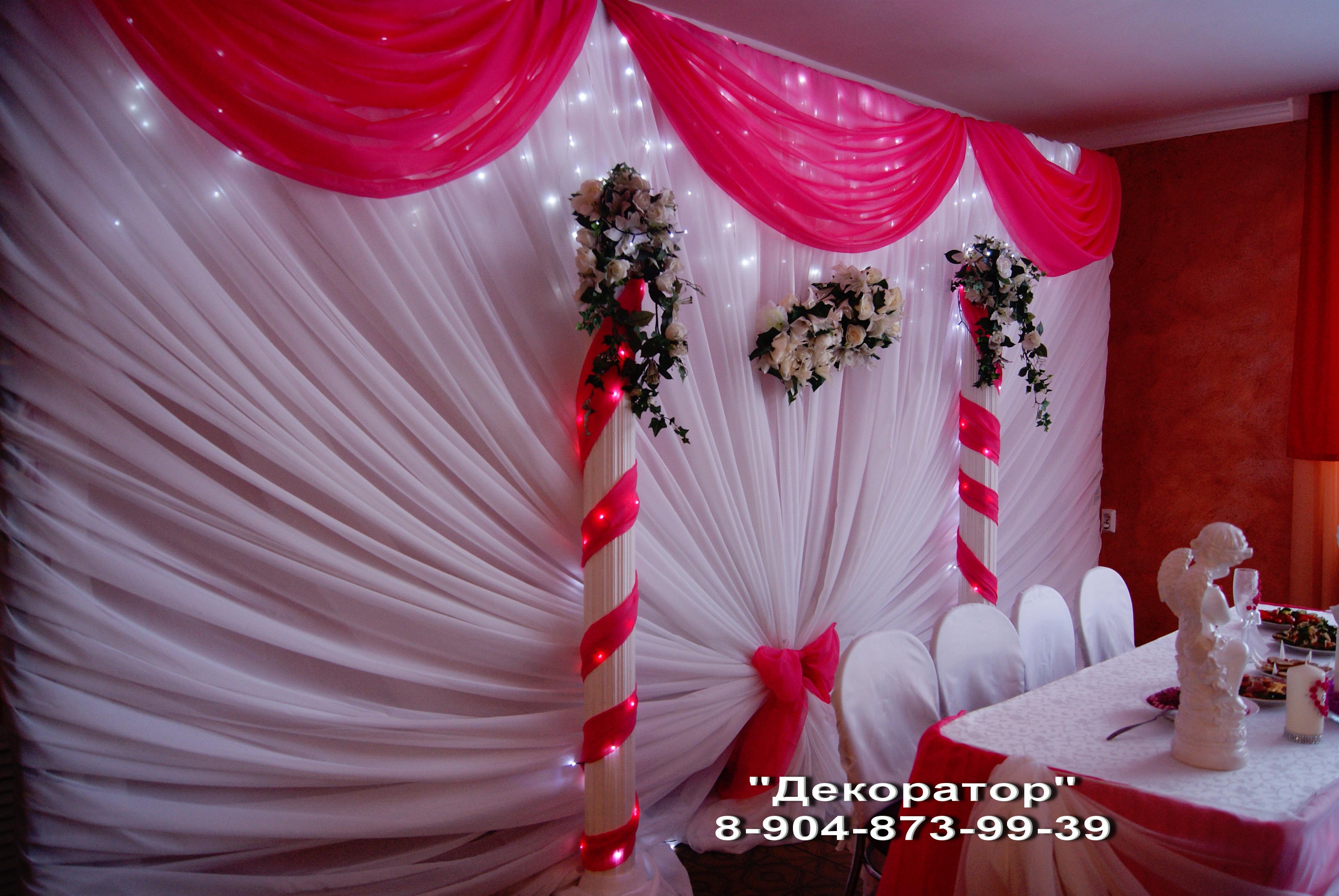 Оформление зала на свадьбу фото в цвете фуксия