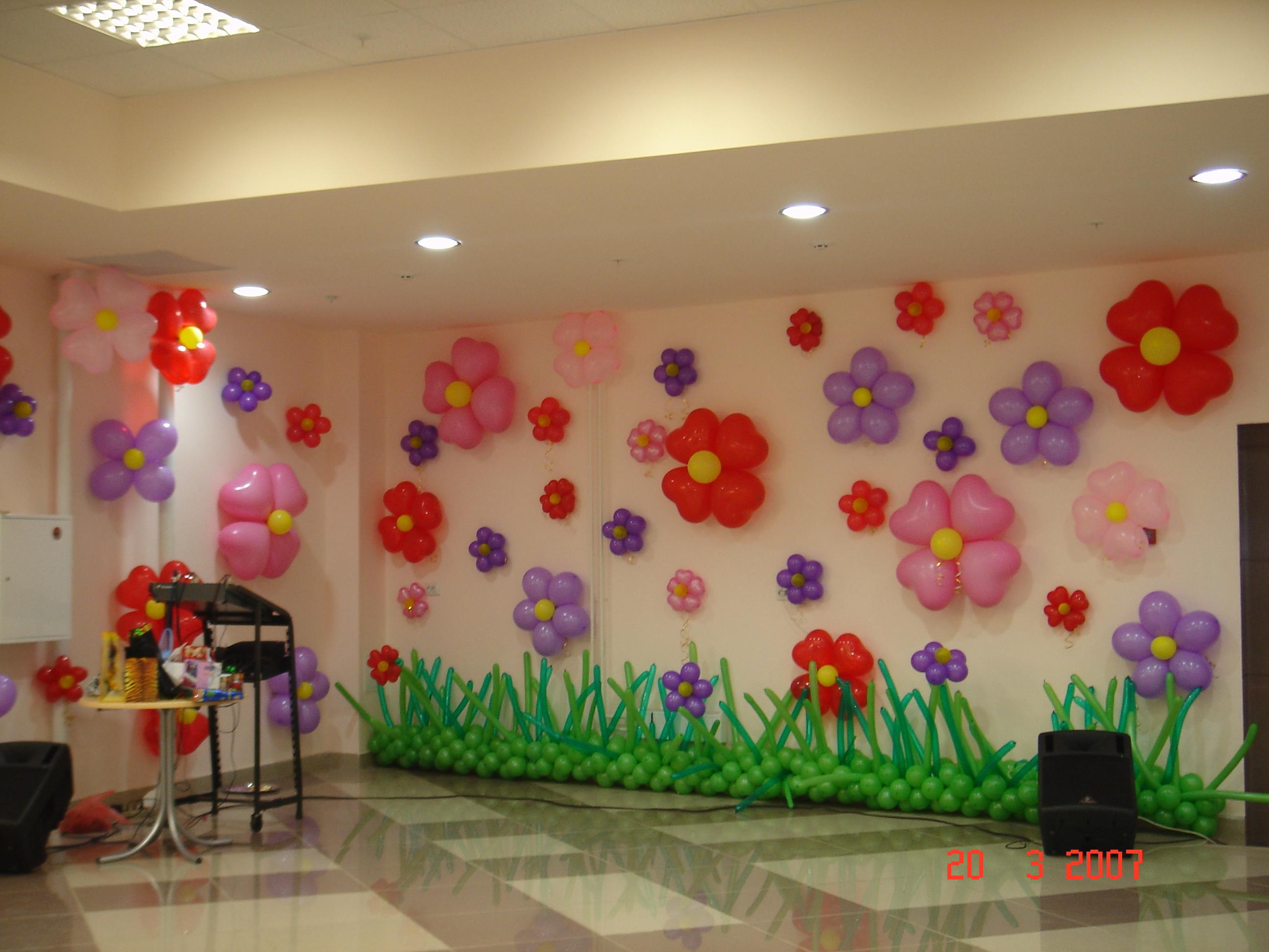Сказочное оформление воздушными шарами для детского праздника.  Владивосток).