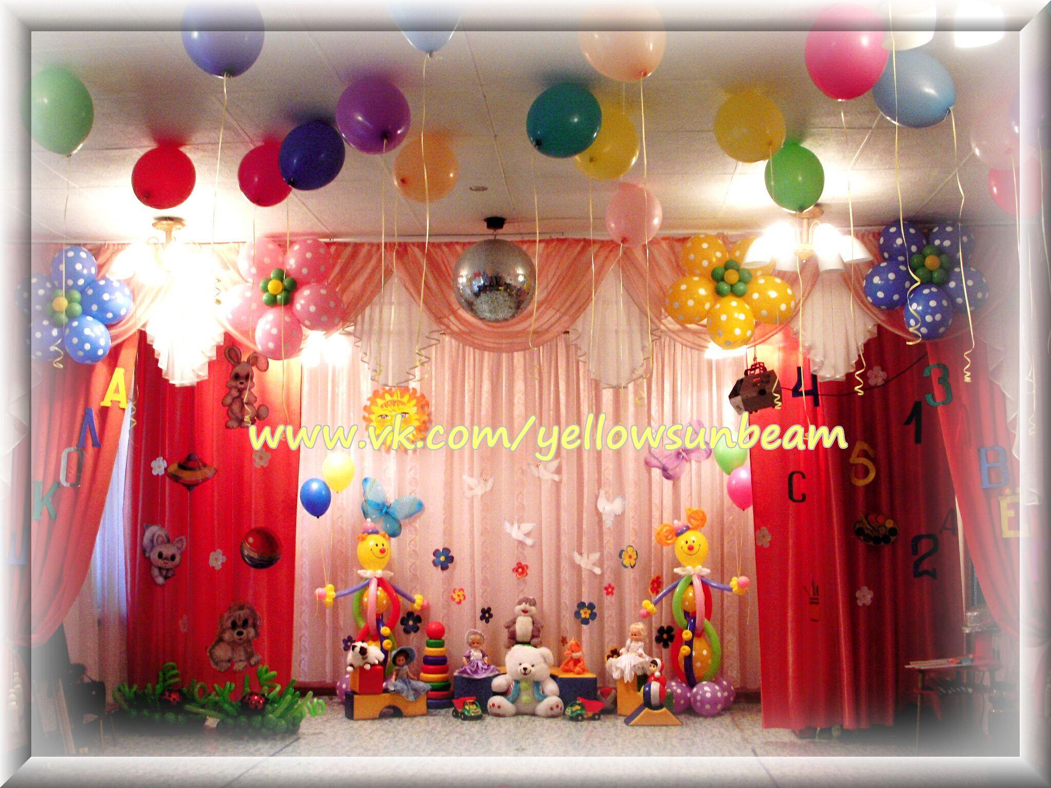 Украшаем зал на выпускной в детском саду своими руками фото