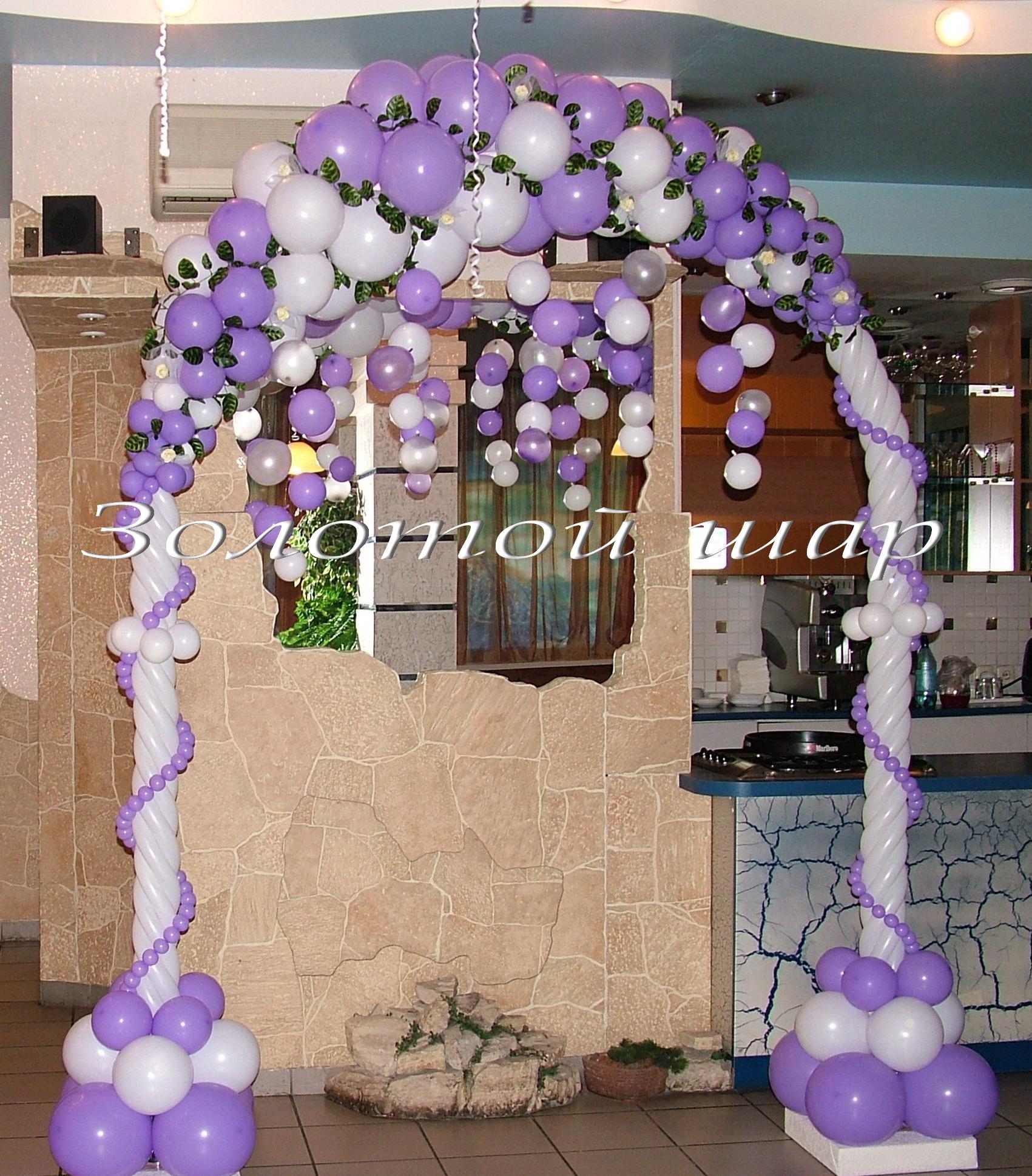 Как сделать арку для свадьбы из шаров своими руками