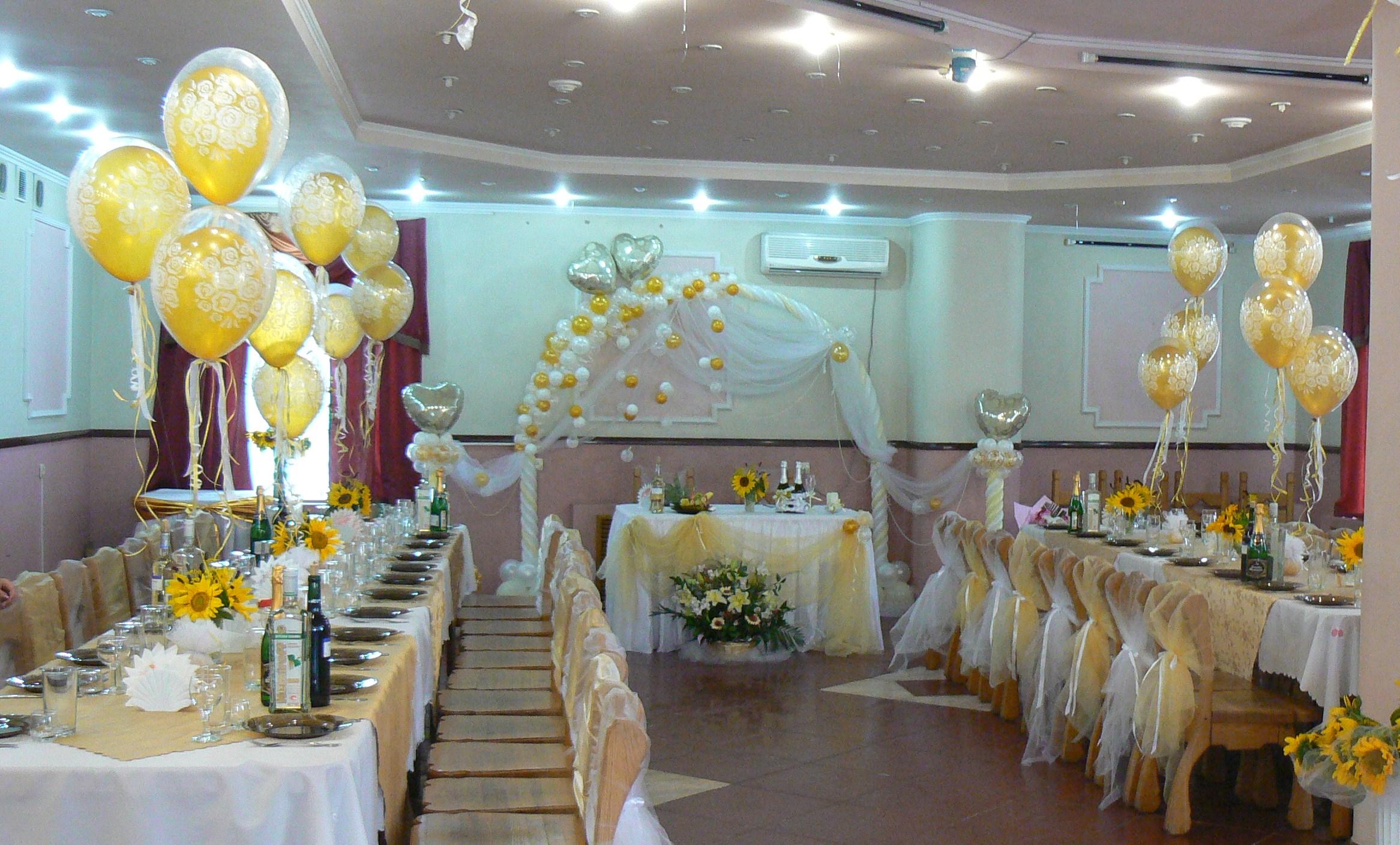 Золотая свадьба оформление фото 6