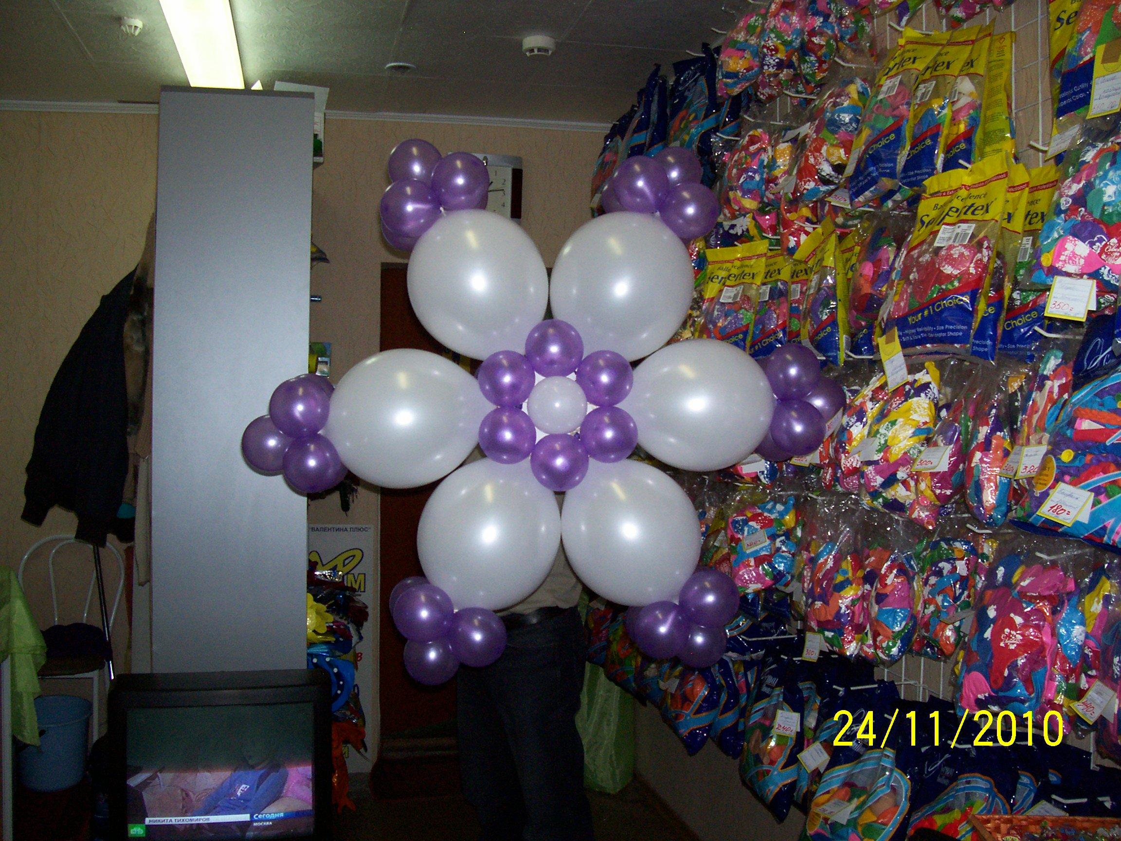 Год из шариков